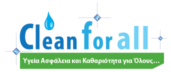 CleanForAll